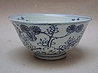 "Blue & White Bowl With ""Three Friends Of Winter"""
