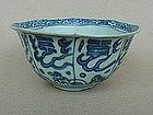 Octagonal Shaped Blue & White Bowl