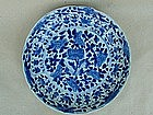 Kangxi Period Blue & White Dish
