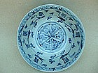 Blue & White Bowl With Tibetan Characters