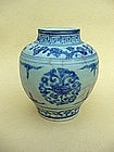"""A Blue & White Jar With """"Coin Mark"""""""