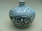 A Rare Sawankhalok Small Vase