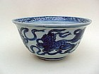 A Late Ming Blue & White Bowl With Lion Foo Dogs