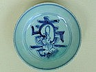 """Blue & White Saucer Dish With """"Shou"""" Calligraphy"""