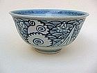 Unusual Ming Dynasty Blue & White Bowl