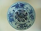 A Large Blue & White Bowl
