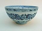 A Rare Motif Of Ming Blue & White Bowl