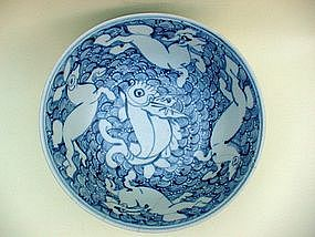 Superb Attractive Example Of Ming B/W Large Bowl