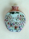 """A Rare Snuff Bottle With """"Hundred Boys"""""""