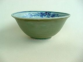 An Extremely Rare 15th Century Celadon B/W Bowl