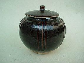 A Rare Henan Black Glaze Jar With Cover