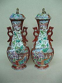 "A Rare Pair Of ""Kwan"" Enamel Ware Vases"