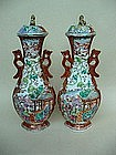 "A Rare Pair Of ""Kwan"" Enamel Ware Vases"