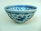 A Finely Ming 15th Century Period Mingyao Bowl