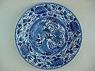 Arita Blue & White Dish