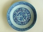 A Blue & White Small Dish With Foliated Dragon