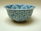 Chinese 15th Century Export Ware B/W Bowl