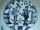 A Blue & White Dish With 'Ming' Ladies