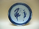 A Blue & White Dish With Phoenix