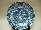 A Large Blue & White Swatow Dish