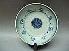 A Good Ming Dynasty Saucer Dish