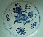 A Rare Blue & White Bowl With Qilin