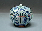A Lovely Middle Ming Fruit-Shaped Cover Box