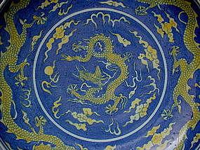 Extremely Rare Yellow Enamel On Blue Ground Dish