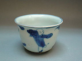 A Fine Late Ming B/ W Small Cup
