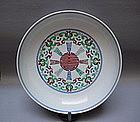 A 'Doucai' Dish, Qianlong Mark & Of The Period