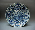 A Blue & White Kraak Style Dish With Pair Of Goose