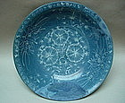 An Example Of White Slip On Blue Ground Swatow Dish