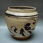 A Cizhou Black & White Jar