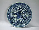 Extremely Fine & Rare B/W Dish With Pair Of Peacock
