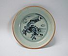 An Interregnum Period Qilin Saucer Dish