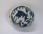 A Ming Jiajing B/W Circular Box With Fish