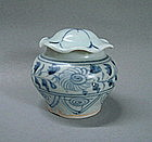 A Yuan B/W Globular Small Jar With Replacement  Lid