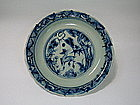 A Ming Dynasty B/W Dish With Horse