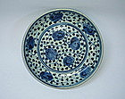 A Ming Early 16th Century B/W Dish With Flower