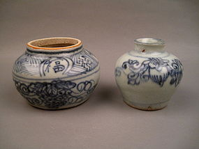 A Set Of Two Late Ming Dynasty Small Jar
