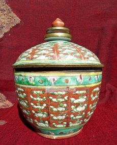 Benjarong covered bowl