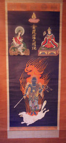 Japanese scroll: Izuna Gongen (Fudo Myo-o / Tengu)