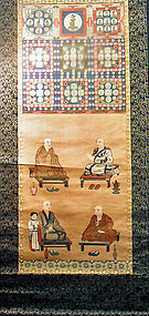 Japanese scroll, Shingon Buddhism, Vajradhatu mandala