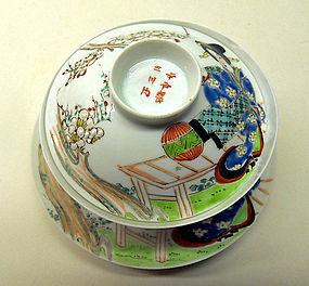 Arita porcelain cup, saucer, lid - Kakiemon style
