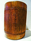 Chinese bamboo brush pot with Chinese characters
