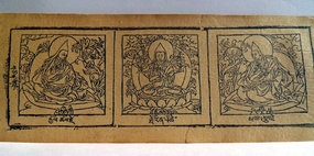 Tibetan block print of the 500 Gods of Narthang