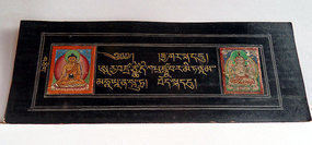 Tibetan / Mongolian manuscript of the Diamond sutra
