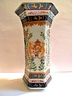 Small Chine de Commande clobbered armorial vase