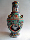 Chinese erotic revolving famille verte wine vase or jug