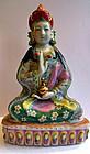 Chinese enameled porcelain Avalokitesvara